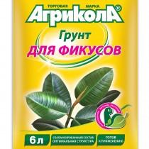 """Грунт растительный """"Для фикусов"""""""