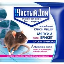 Средство от крыс и мышей – Тесто-брикет от крыс