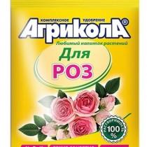 Удобрение «Агрикола» - водорастворимые гранулы для комнатных и садовых роз