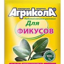 Удобрение «Агрикола» - водорастворимые гранулы для фикусов