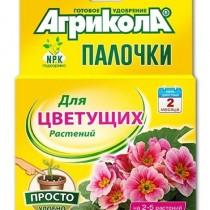 Удобрение «Агрикола» палочки для цветущих растений