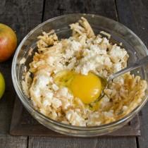 Разминаем творожок с яблоком, разбиваем в миску яйцо, перемешиваем