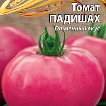 Томат «Падишах» — «царь царей» среди томатов!