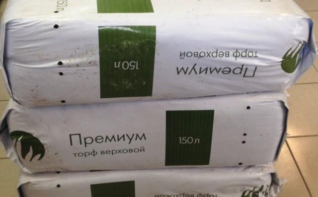 Верховой кислый торф незаменим при выращивании растений, которые предпочитают кислую почву