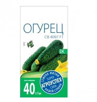 Огурец СВ 4097