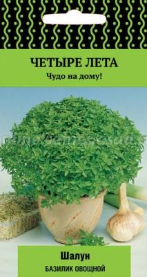 Базилик овощной Свежесть (серия Четыре лета)