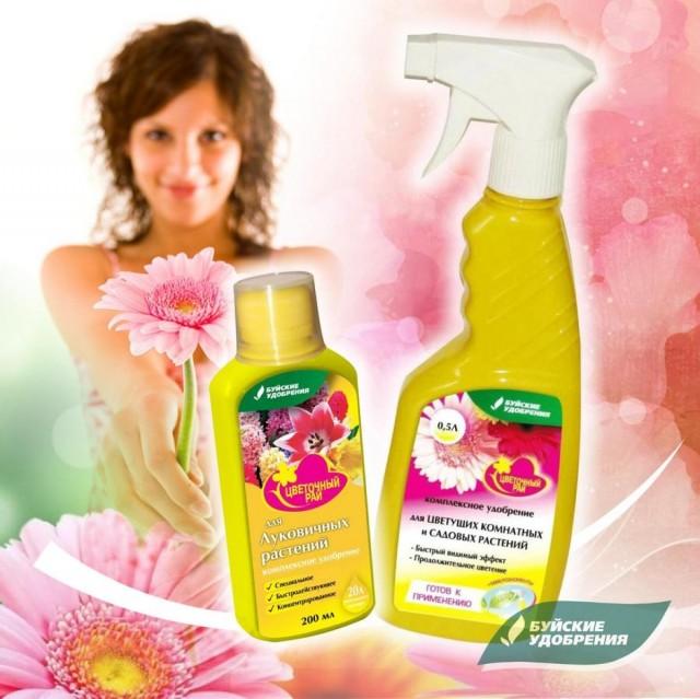 Специальные жидкие комплексные удобрения серии «Цветочный рай»