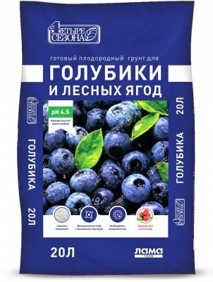 Плодородный грунт серии «4 Сезона» для выращивания голубики и лесных ягод