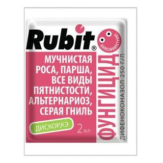 Системный фунгицид для Рубит «Дискор»
