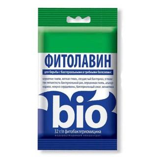 Средство для защиты от бактериальных и грибных заболеваний «Фитолавин Агроуспех»
