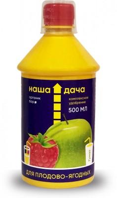 Жидкие комплексные удобрения «Наша Дача» для плодово-ягодных культур