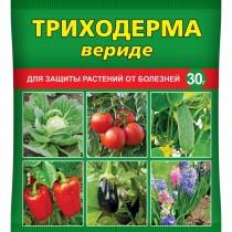 «Триходерма вериде» в упаковке 30 граммов