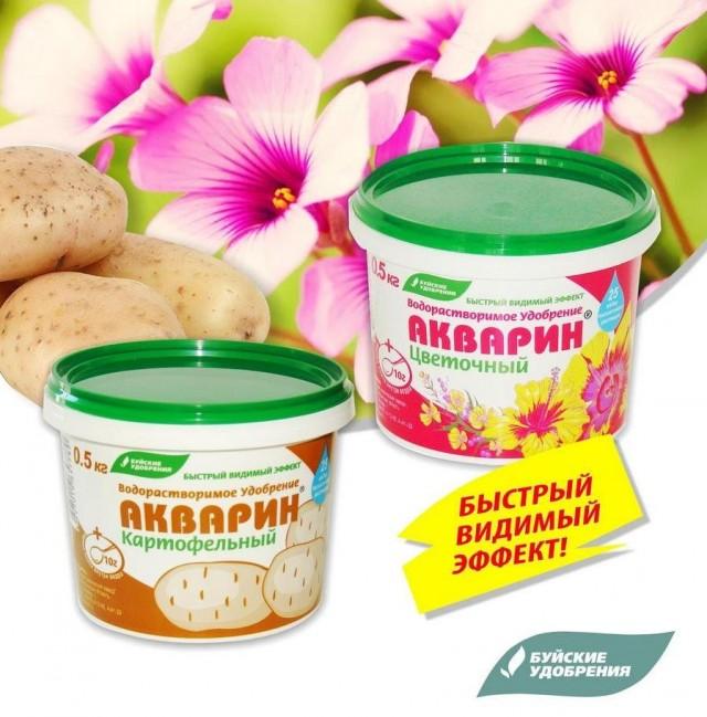 Комплексное минеральное удобрение «Акварин картофельный» и «Акварин цветочный»