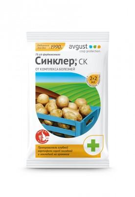 Препарат «Синклер» защитит посадочный картофель