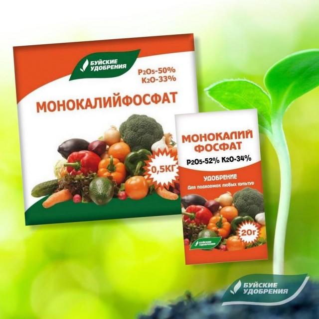 Осеннее удобрение - монокалийфосфат