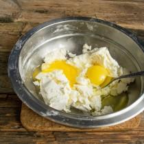 Разбиваем на творог яйца