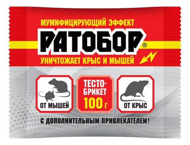 «Ратобор» — тесто-брикет