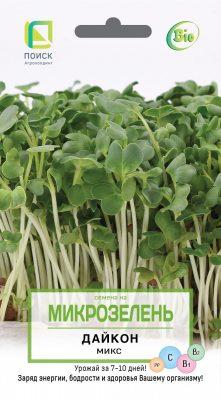 Семена дайкона на микрозелень