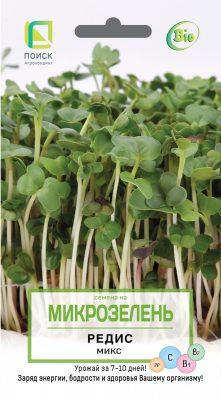 Семена редиса на микрозелень