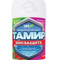 «Тамир биозащита» - профилактика и защита от болезней
