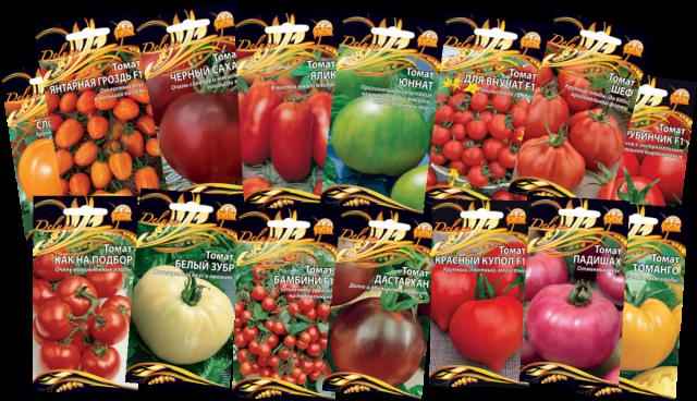 Гибриды и сорта томатов от компании ООО «Ваше хозяйство»