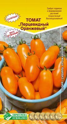 Томат «Перцевидный оранжевый»