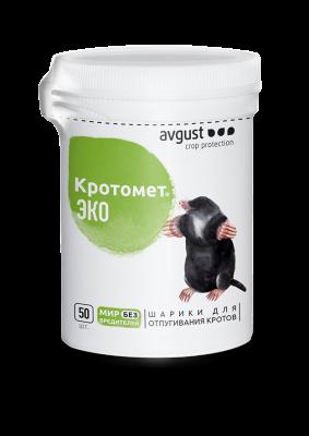 Безопасное средство для людей, домашних животных и окружающей среды – Кротомет