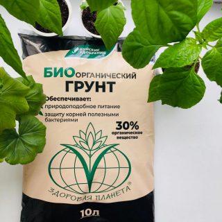 «Биоорганический грунт» от Буйских удобрений