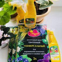 Удобрение серии «Цветочный рай» – «Грунт Универсальный»