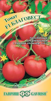 Семена томата «Благовест» F1