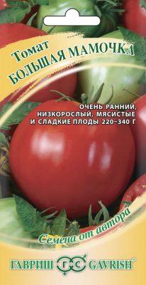 Семена томата «Большая мамочка»