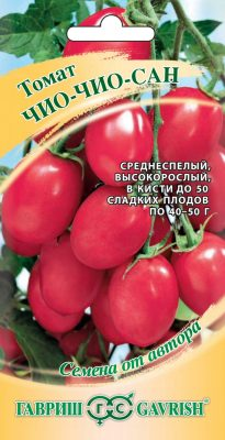 Семена томата «Чио-чио-сан»