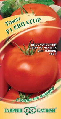Семена томата «Евпатор» F1