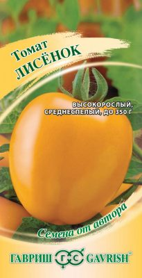 Семена томата «Лисёнок»