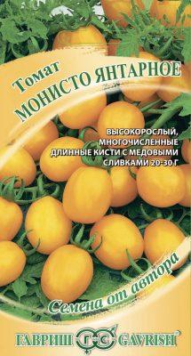 Семена томата «Монисто янтарное»