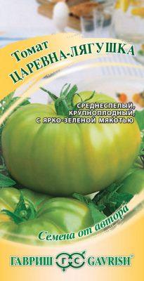 Семена томата «Царевна-лягушка»