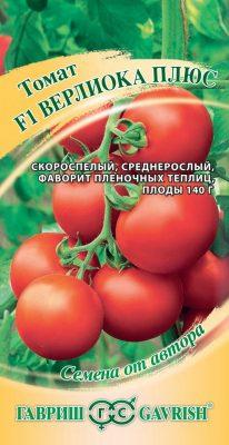 Семена томата «Верлиока плюс» F1