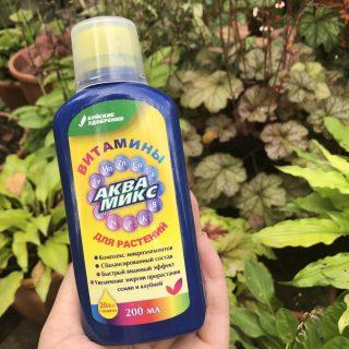 Витамины для растений «Аквамикс» 200 мл