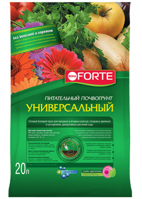 Питательный почвогрунт универсальный «Bona Forte»