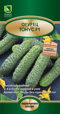 Семена огурца «Тонус F1»
