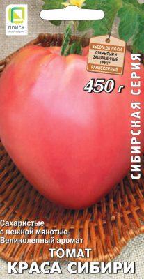 Сорт томата «Краса Сибири»