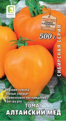 Среднеспелый сорт томата «Алтайский мёд»