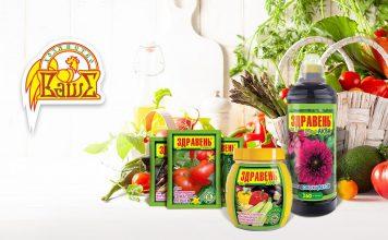Конкурс садовых хитростей «Мой рекордный урожай»