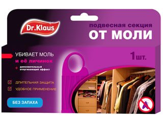 Пластиковые секции от моли «Dr.Klaus»