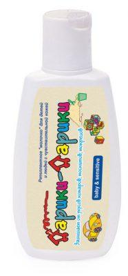 Молочко от укусов комаров для детей от 1 года «Дарики-Дарики»