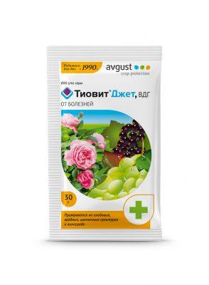 Препарат против болезней плодовых культур «Тиовит Джет»