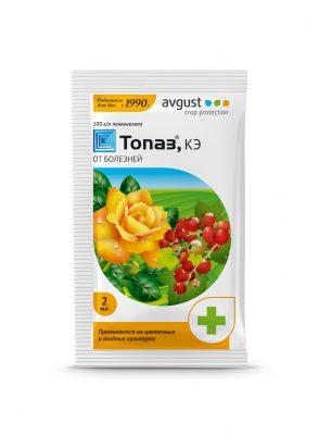 Препарат против болезней цветочных и ягодных культур «Топаз»