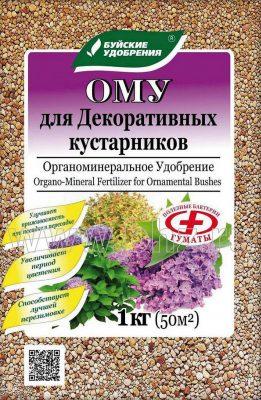 Специализированное ОМУ «Для декоративных кустарников»