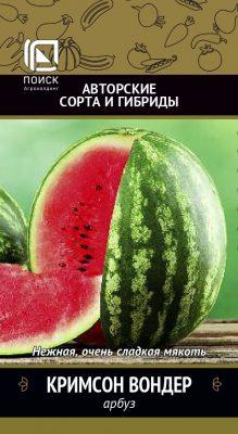 Среднеспелый сорт арбуза «Кримсон Вондер»