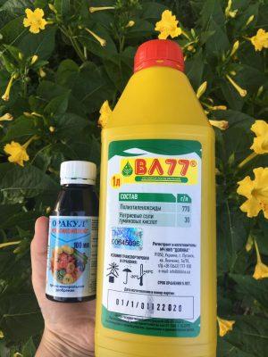 Многофункциональный препарат, антистрессант «ВЛ 77» имикроудобрение для декоративных цветов «Оракул мультикомплекс»